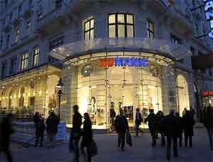 Humanic в Вене