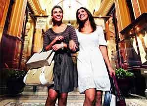 Особенности шоппинга в столице Австрии - Вене