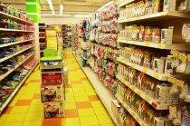 Супермаркет Jumbo