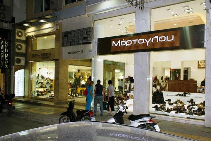 Магазины обуви на Крите - Mortoglou-Shoes