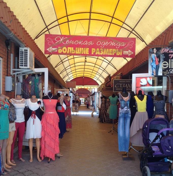 Рынок «Светофор» в Симферополе