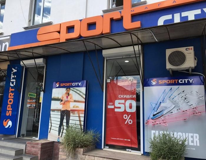 """Магазин """"Спорт Сити"""" в Симферополе"""