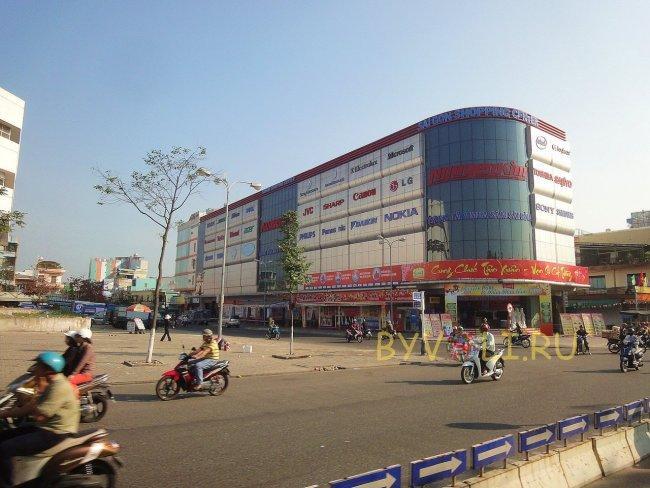Шопинг центр в Дананге