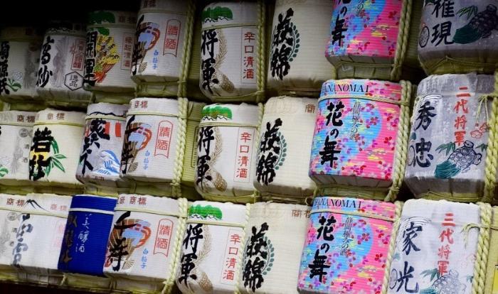 саке япония