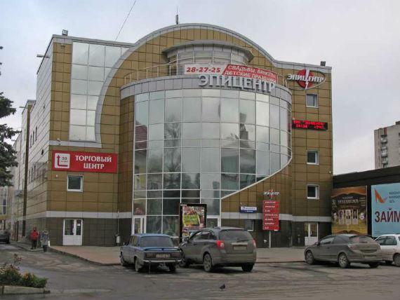 epicentr в Рыбинске