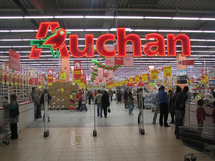 Гипермаркет «Auchan» в Будапеште