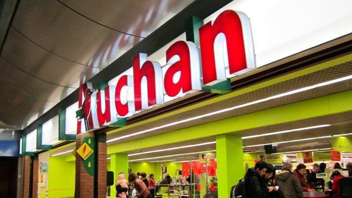 Гипермаркет «Auchan»