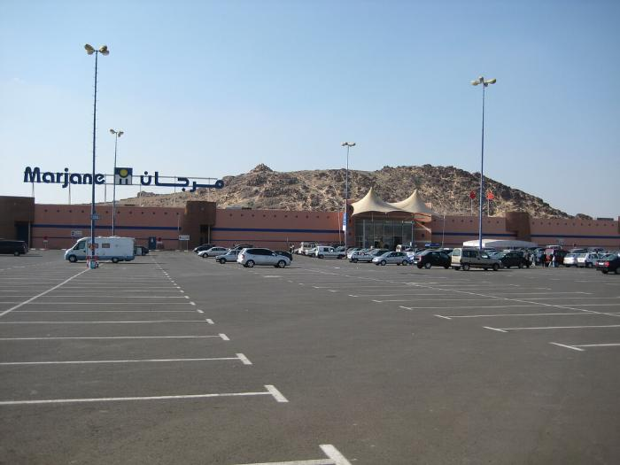 Магазины в Агадире - Marjan (Маржан)