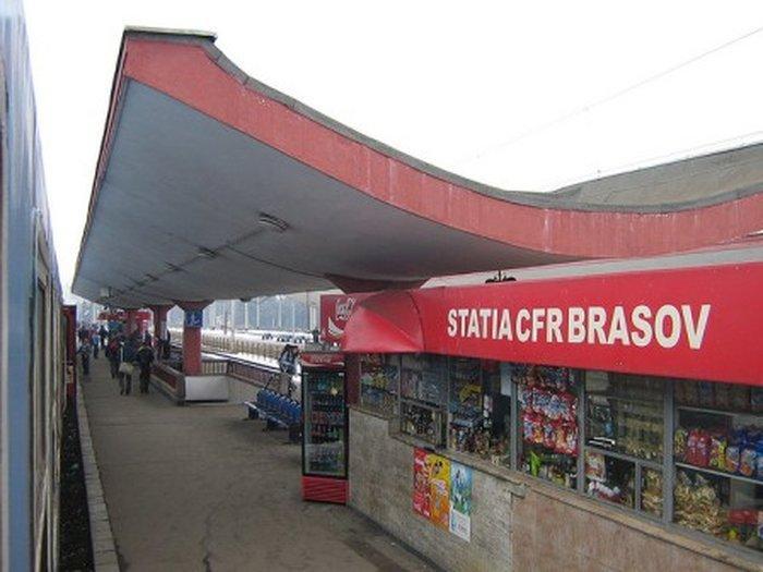 Железнодорожная станция Брашова