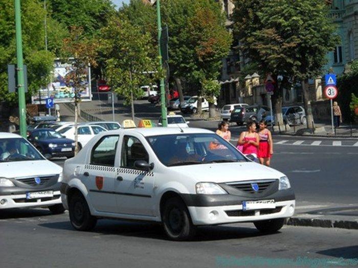 Городской транспорт - такси