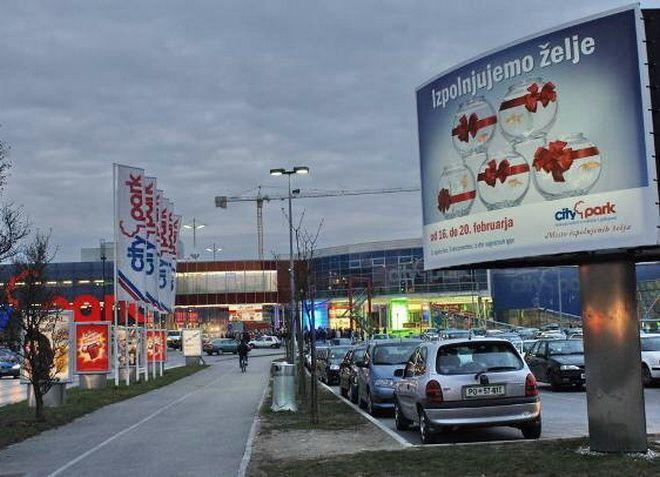 Торговый центр BTC City