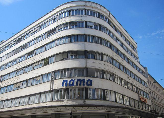 Универмаг Nama