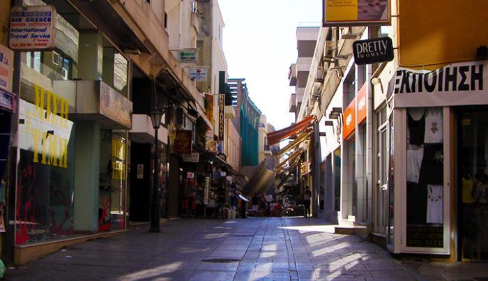 Daedalou Street.