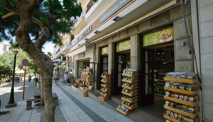 Торговый центр Melissa Traditional Products.