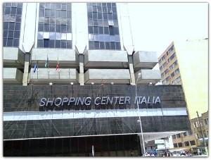 Где купить одежду в Италии