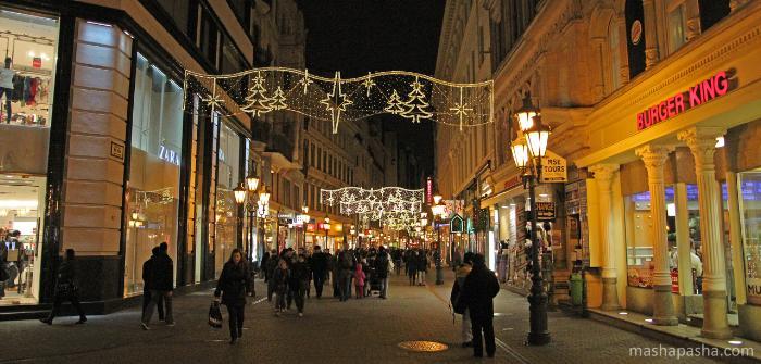Пешеходная улица Ваци в Будапеште на Рождество
