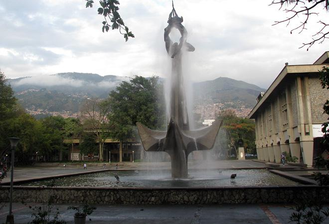 Музей Университета Антиокии