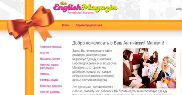 englishmagazin