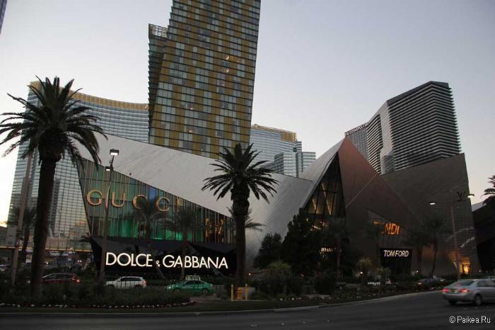 Магазины Лас Вегаса