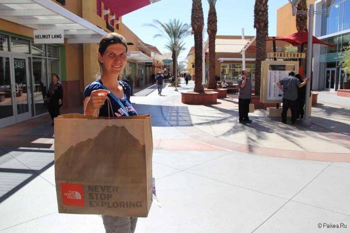 Покупки в Лас-Вегасе