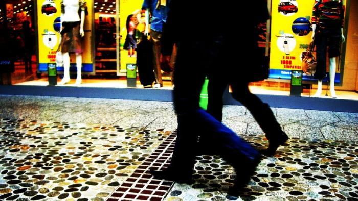 Гуляем по магазинам