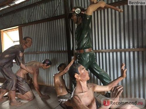 Коко тюрьма