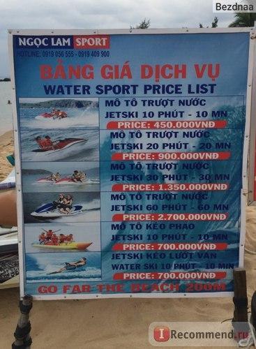 Цены на скутеры