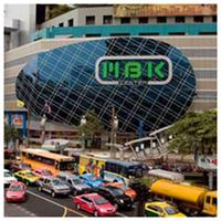 MBK_shopping_center_in_bangkok_small
