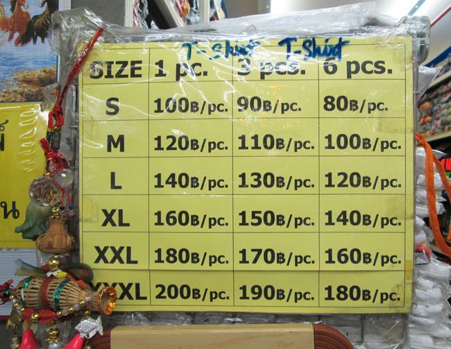 cheap_thai_t-shirts_02