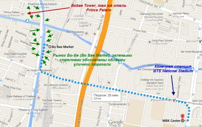 MBK_Center-Bo_Bae_Market
