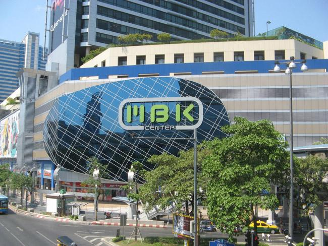 MBK_Center_view