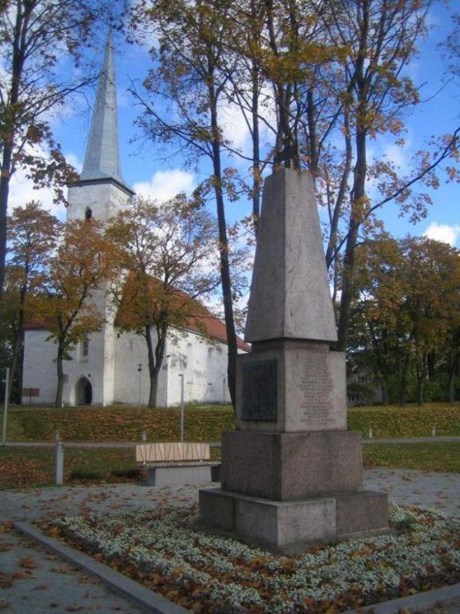Памятник героям Освободительной войны