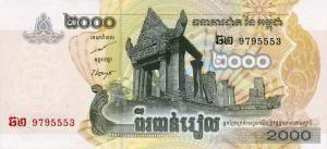 Валюта Камбоджи-риель