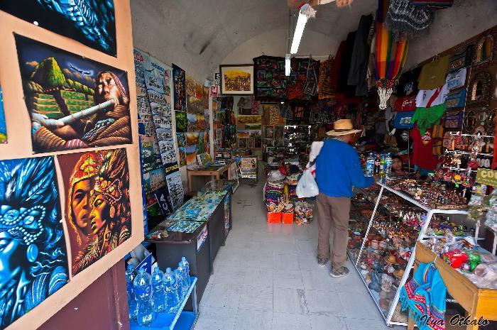 Перуанский сувенирный магазин