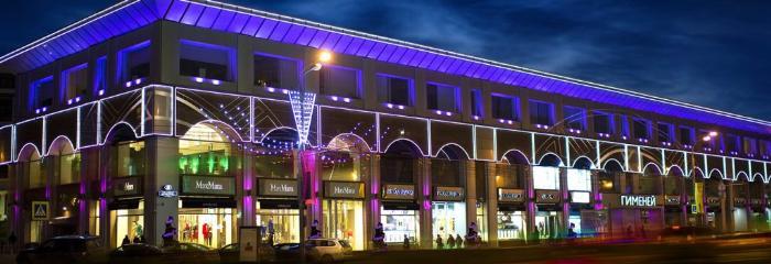 Гименей Плаза (Якиманка) Топ-7 самых элитных торговых центров Москвы Топ-7 самых элитных торговых центров Москвы 7 2 1024x352