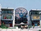 Торговый центр Профило