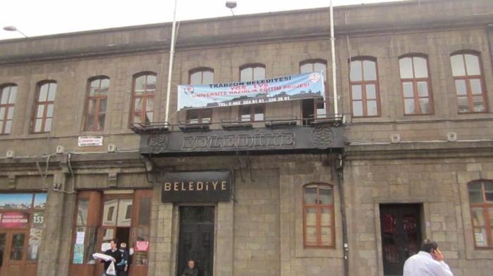 Здание муниципалитета, Трабзон