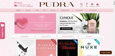 Главная страница интернет-магазина Pudra