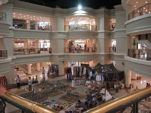 Торговый центр Naama Center