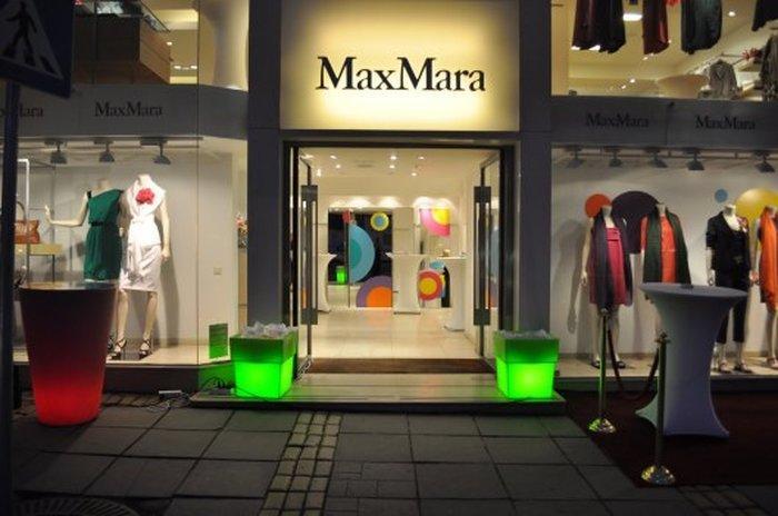 Магазин MaхMara на бульваре Витоша