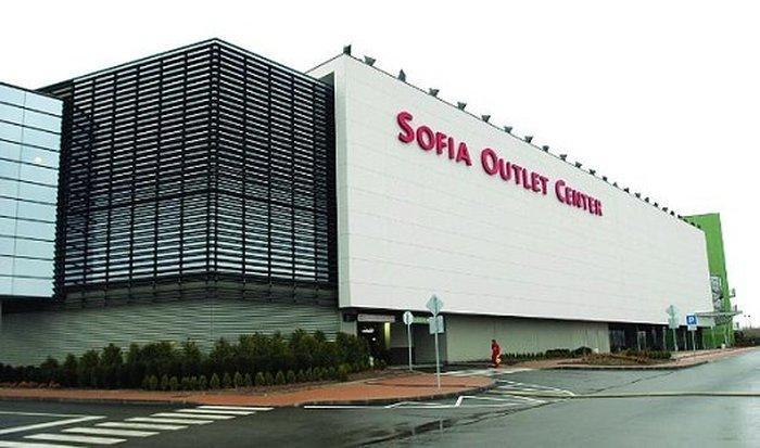 Торговый центр София Аутлет Центр в Софии Болгария