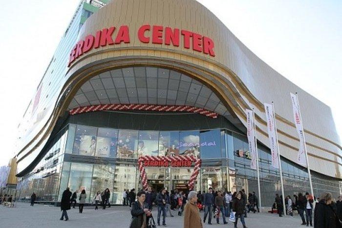 Торговый центр Serdika в Софии