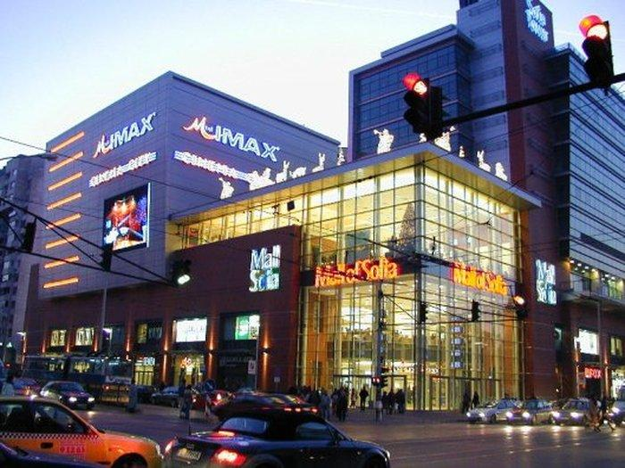 The Mall в Софии