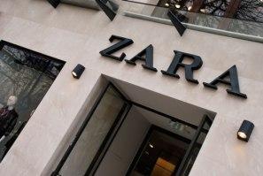 Магазин Zara на бульваре Витоша