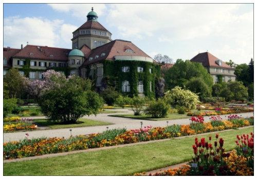 Ботанический сад