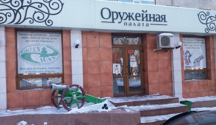"Магазин ""Оружейная палата"" на бульваре Мира в Караганде"
