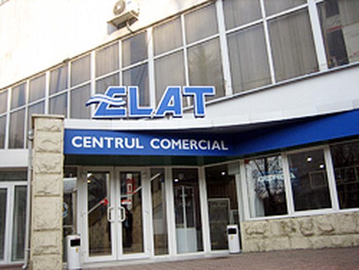 ТРЦ Elat