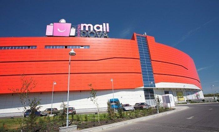 ТРЦ Shopping Malldova