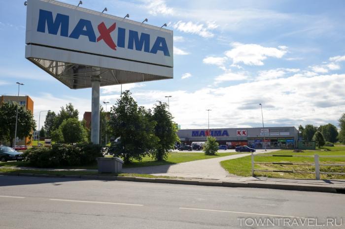 091 - Maxima, Выру