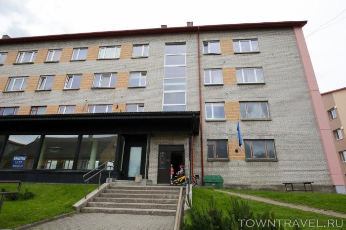 059 - улица Tartu в Выру